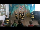танец пчёлок октябрь 14г.