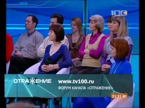 Отражение Сексизм в России больше, чем сексизм
