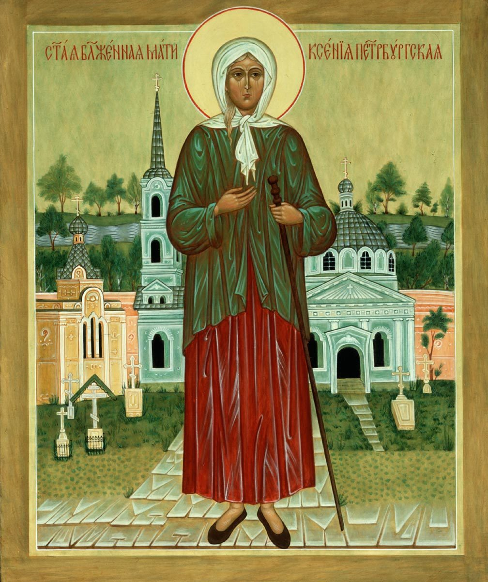 В день памяти святой Ксении Петербургской в храме-часовне г.Биробиджана состоится праздничный молебен