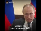 Аман Тулеев после пожара в Кемерово пожаловался на оппозицию