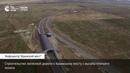 Видео строительства железной дороги к Крымскому мосту со стороны Тамани