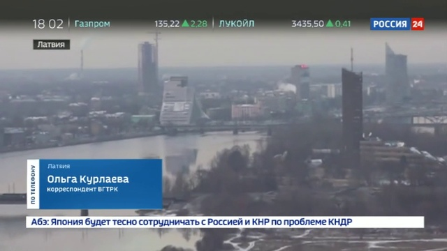 Новости на Россия 24 Угроза национальной безопасности Рига хочет лишить Шенгена корреспондентку ВГТРК