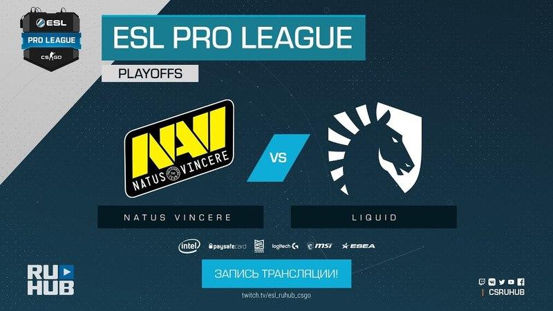 Na`Vi vs Liquid - ESL Pro League S7 Finals - map1 - de_dust2 [Enkanis, CrystalMay]