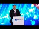 Клуб Валдай с участием Путина