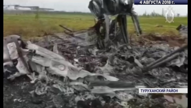 Следователи назвали причину катастрофы вертолета в Игарке