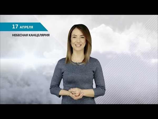ВЕСТНИК СЕВЕРОДВИНСКА 16.04.18