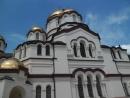Абхазия- страна души