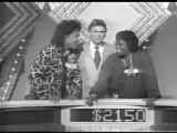 Wheel of fortune Weird Al, Little Richard, James Brown, Lee Greenwood (1994)