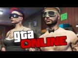 TheBrainDit GTA ONLINE - САМЫЕ СМЕШНЫЕ МОМЕНТЫ #91
