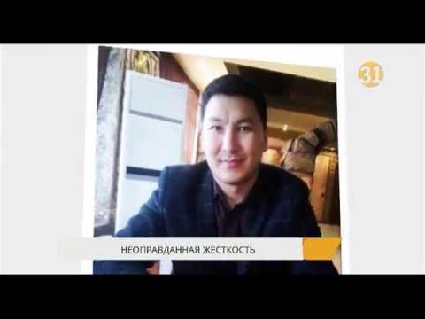 В Кызылорде отвергнутый мужчина отрубил голову своей возлюбленной
