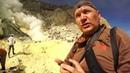 Индонезия добыча серы в кратере вулкана Иджен