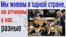 Анатолий Чубайс упрекнул россиян в отсутствии благодарности олигархам