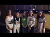 Группа Мята записала видеоприветствие победителю интернет конкурса проекта «Звездочет»