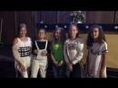 Группа Мята записала видеоприветствие победителю интернет конкурса проекта Звездочет