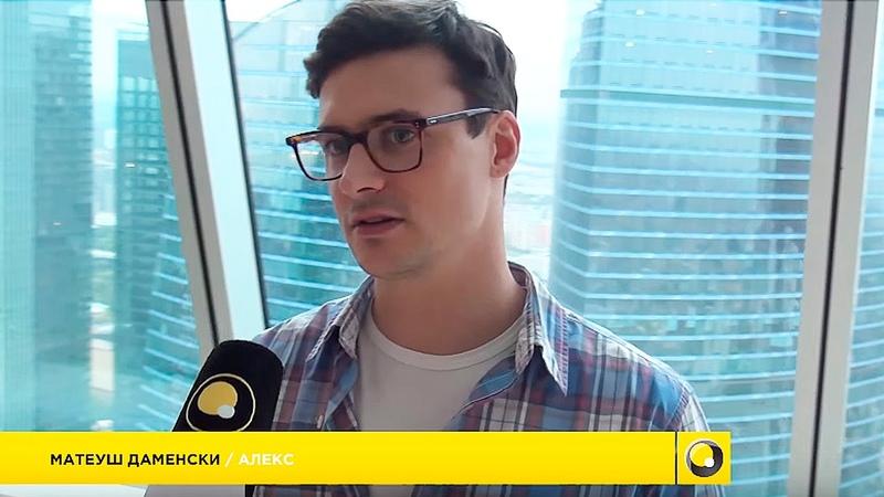 Как я стал русским Интервью с Матеушем Даменски