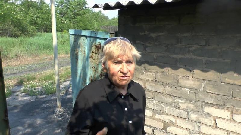 Помощь одинокой пожилой женщине