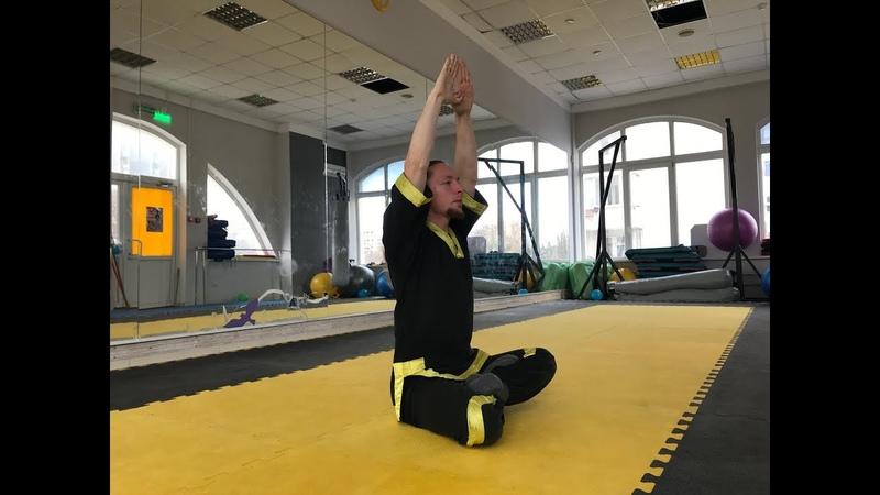 Цигун - 3 поклона Будде. Упражнение для здоровья и силы спины!