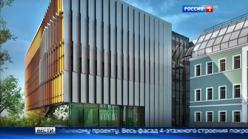 Вести-Москва • Новый Дом русского зарубежья в Москве покроют панелями-хамелеонами