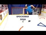 Столяров Егор   Бросковая зона   Т 15