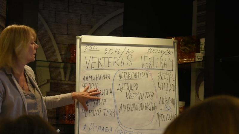 Ирина Сластина о VERTERA MIRACLE И VERTERA SENSATION