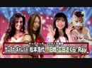 Ray Sakura Hirota vs. Hiroyo Matsumoto Santana Garrett - Sendai Girls/Stardom Sendai Girls Vs. Stardom
