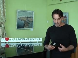 Театр имени Луначарского открывает 108-ой сезон.