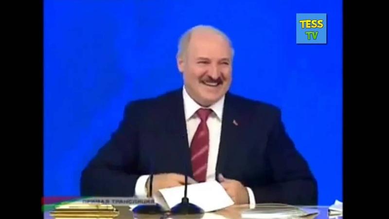 Отличный Анекдот от Лукашенко в прямом эфире ПРИКОЛ,СМЕХ,ХИТ,ЖЕСТЬ,ШОК,УЖАС,СТРАХ,РЖАКА 2014!