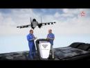 Летчик-испытатель рассказал о главных задачах истребителя Су-57