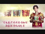 190125 LuHan @ KFC National Treasure Themed Restaurants CF