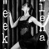 Tango weekend с Еленой Сергиенко