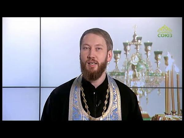 Евангелие от Луки Глава 10 ст 38 42 глава 11 ст 27 28 с Иеромонахом Пименом Шевченко