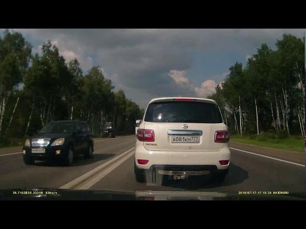 автохам на Киевке
