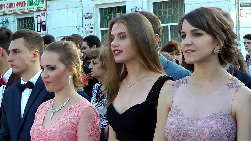 2017 Праздник выпускников школ 3 я часть Лермонтов край Ставроп