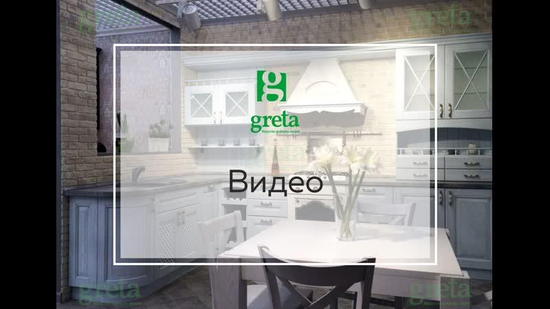Greta кухонный гарнитур Мэлони КССК