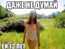 Рузаевка, школьницы танцуют тверк