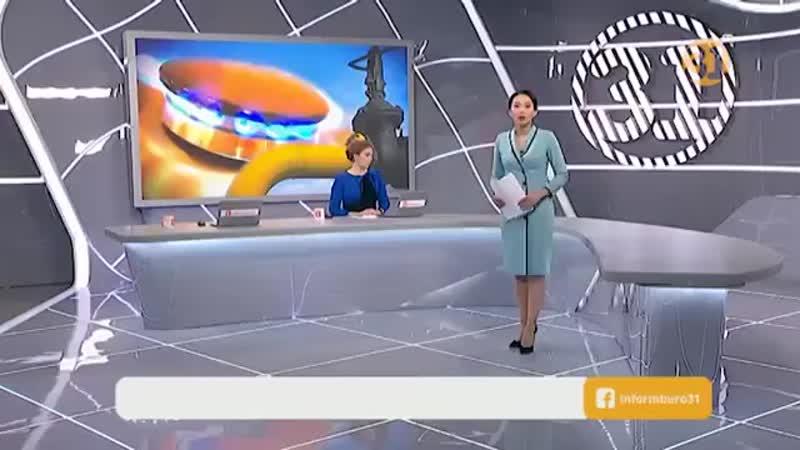 Видеозаписи казалинск ҚАЗАЛЫ ХАБАРЛАНДЫРУ mp4