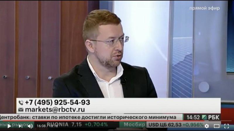 Георгий Вербицкий на РБК-ТВ, Proфинансы 21 мая 2018