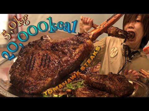 大食い→トマホークステーキ5kgをかみなりグリルで食べた。Eating 11lb tomahawk steak.【手