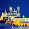 Затерянные в Казани