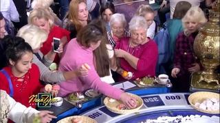Первый канал показал, как зрители Поля чудес сметают еду после передачи
