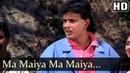 Ma Maiya Ma Maiya Mithun Chakraborthy Padmini Kolhapure Hum Intezaar Karenge Old Hindi Songs