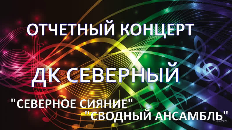 Live: Портал гор. Заволжье, Городец, Балахна, Чкаловск