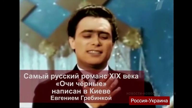 Украинцев обманули в 1991-м году. Вся самая русская культура родом из Киева.