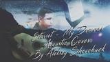 Starset - My Demons (Acoustic cover) +субтитры