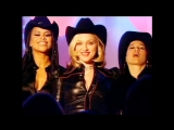 Madonna - Don't Tell Me (Uli's Extended Version) by R&ampD