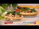 Український грецький та італійський готуємо хот доги з шеф кухарем Вадимом Волковським