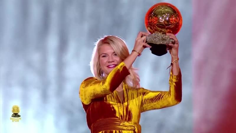 Мартин Солвеиг просит потверкать обладательницу Золотого мяча