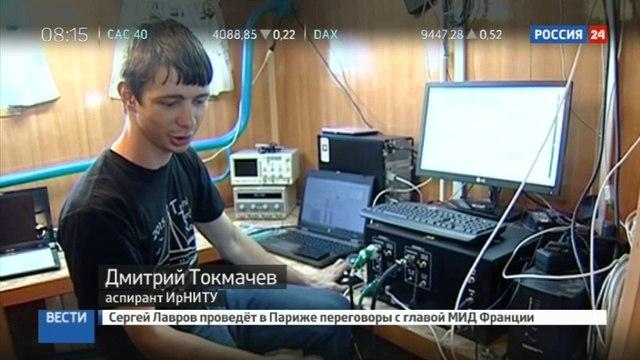 Новости на «Россия 24» • Иркутские ученые создадут трехмерную карту Байкала