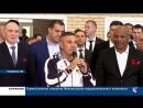 Губернатор Борис Дубровский Игорь Алтушкин и звезды мирового бокса торжественно открыли в Коркино ФОК РМК