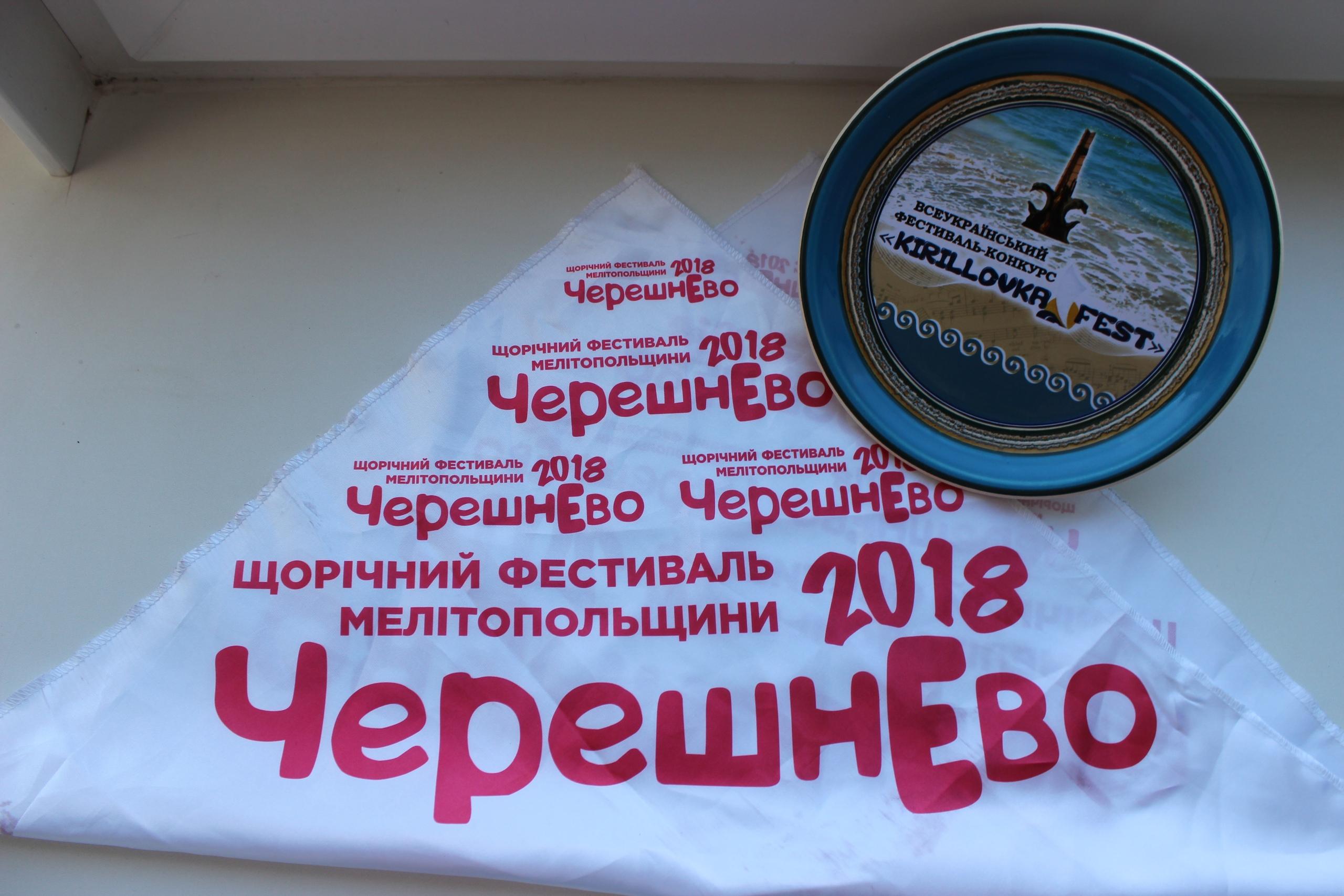 Борисовский музей городов-побратимов пополнился подарками из украинского Мелитополя